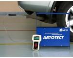 Газоанализатор Автотест 01.03 ДУ (2 кл, арт.05)