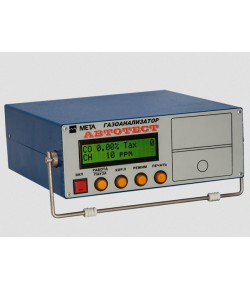 Газоанализатор-дымомер Автотест-01.04М (2 кл, арт.1)